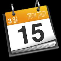 Calendario Gare Podismo.Principale